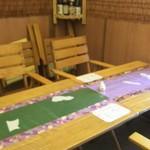 おさかな屋きたいさん - 食事処(一部)全てテーブル席です