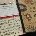 おさかな屋きたいさん - ノートにはお客さんが書いたメッセージがたくさん