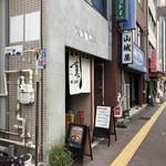 麺と酒菜の店 薫 - 入口