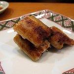 小判寿司 - 天然鰻(北上川)