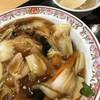 餃子の王将 - 料理写真:中華飯  540円