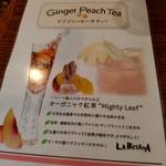 ラ・ベファーナ - Ginger Peach Tea