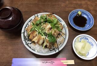 御食事処 スズキ - 白焼丼  1,400円