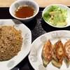 独一処餃子 - 料理写真:「炒飯餃子定食」790円也。税込。