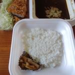 かつや - 料理写真:カツカレー(梅)チーズ載せ