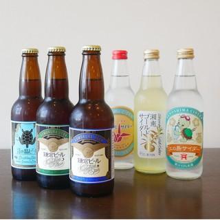 地ビールと江ノ島サイダー!!