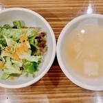 赤坂焼肉 KINTAN -