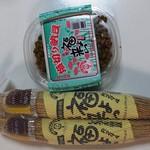 道の駅しもつま - 料理写真:塩切り納豆259円 ロケット納豆(2個入)388円
