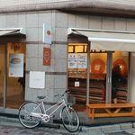 吉田パン - たまに行くならこんな店は、亀有駅チカで様々なフレイバーなコッペパンが楽しめる「吉田パン 亀有本店」です。