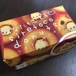 95154428 - シレトコドーナツ 人気ベスト3セット 1080円(税込)