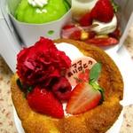 パティスリーリムーザン - 母の日限定シフォンケーキ600円