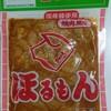 綿引肉店 - 料理写真:金華亭ほるもん小198円