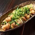 名物:牛ホルモンの味噌炒め定食