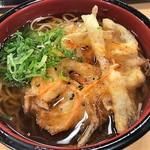大衆食堂 半田屋 - 天ぷらそば237円税込