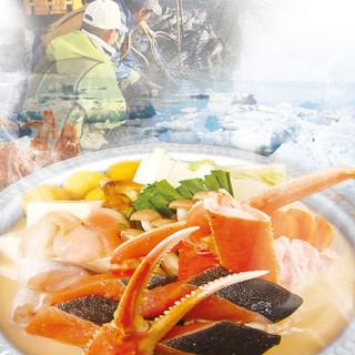 北海道食材を使用したお料理の数々を是非、お楽しみください。
