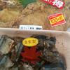 魚や たけだ - 料理写真:さんま佃煮とカレイ唐揚