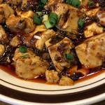 95164361 - 麻婆豆腐