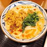 丸亀製麺 - うま辛坦々うどん 650円