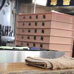 95168692 - 小林製麺を使用です。