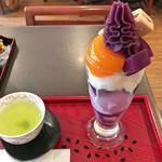 森乃園 - 紫芋パフェ 秋の煎茶つき(上から)