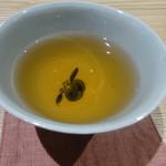 観山 - 最後のお茶