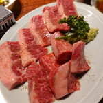焼肉 肉どうし - 和牛ハラミ&特選カイノミ