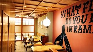 双麺 錦糸町店