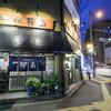 漁師茶屋 桜島 - メイン写真: