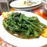 チャオエムカフェ - 空芯菜の炒めもの