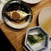 須崎屋台かじしか - 料理写真:お通し