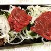 サンQふる郷市場  - 料理写真: