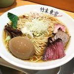 竹末東京Premium - 味玉醤油そば(900円)
