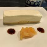 ブルーミント - 料理写真:●クリームチーズケーキ 450円税込