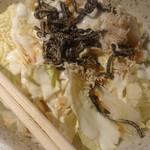 95189088 - 白菜のサラダ