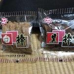 牧瀬製菓 - 左=白棒 右=黒棒