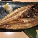 魚蔵 ねむろ -