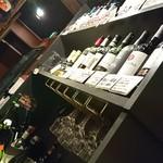 立飲みワイン酒場 瓶(ボトル) -