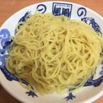 風風ラーメン - 麺がビショビショ…