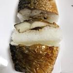 越前 田村屋 - 焼き鯖寿司