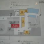 FERMiNTXO BOCA - フロアマップ。六本木一丁目駅からエスカレーター上ってすぐ来れる。