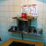 お好み焼道場 - 薬味とお冷やスタンド