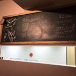 生姜ダイニング JINGER - 豚肩ロースの生姜焼き、野菜たっぷりピリ辛豚丼、ボロネーゼ風ジンジャーアラビアータ、生姜タルタルのチキン南蛮