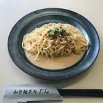 和伊麺茶処 だん - 料理写真:明太子の和風カルボナーラ