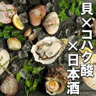 貝×日本酒の美味しい関係
