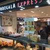 ブルディガラ エクスプレス グランスタ店