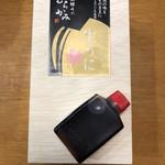うに むらかみ - 「生うに木箱入(60g)」2754円(新宿タカシマヤ「大北海道展」)