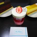 パティスリー レリアン - 購入したケーキ3点。