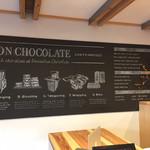ダンデライオン・チョコレート - 店内