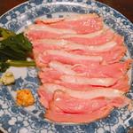 Shirakame - 鴨ロース 900円