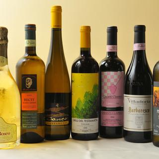 ワインも楽しんでいただきたい!